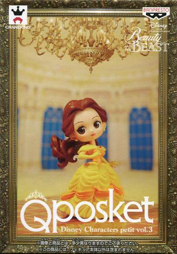 【中古】フィギュア ベル 「美女と野獣」 Q posket Disney Characters petit vol.3