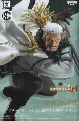 スモーカー(フルカラー) 「ワンピース」 SCultures BIG 造形王頂上決戦VI vol.5