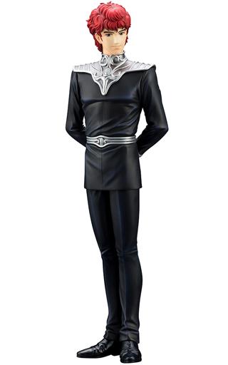 ARTFX J ジークフリード・キルヒアイス 「銀河英雄伝説」 1/8 PVC製塗装済み完成品