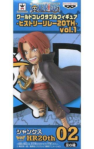 シャンクス 「ワンピース」 ワールドコレクタブルフィギュア-ヒストリーリレー20TH-vol.1