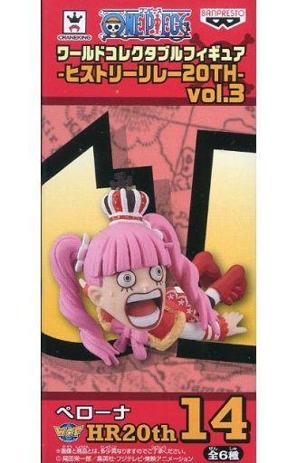 ペローナ 「ワンピース」 ワールドコレクタブルフィギュア-ヒストリーリレー20TH-vol.3
