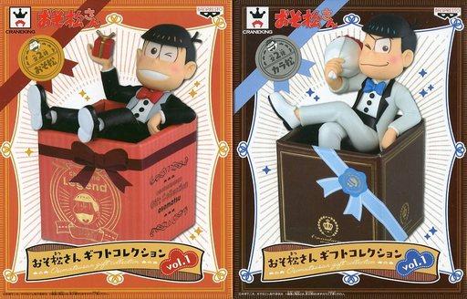 【中古】フィギュア 全2種セット 「おそ松さん」 ギフトコレクションvol.1