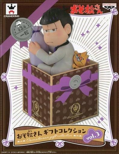 【中古】フィギュア 一松 「おそ松さん」 ギフトコレクションvol.3
