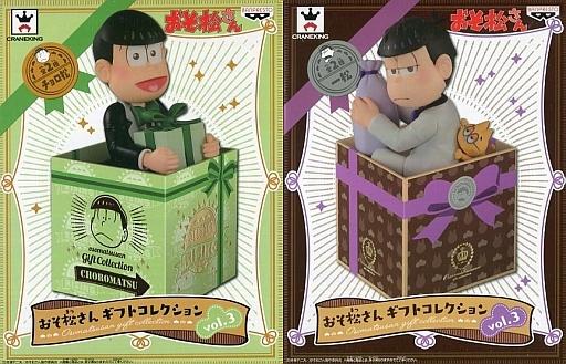 【中古】フィギュア 全2種セット 「おそ松さん」 ギフトコレクションvol.3