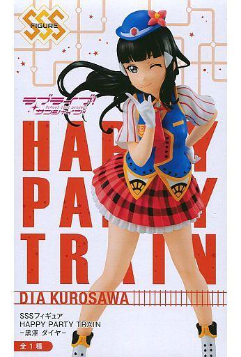 黒澤ダイヤ 「ラブライブ!サンシャイン!!」 SSSフィギュア HAPPY PARTY TRAIN-黒澤ダイヤ-