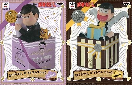 【中古】フィギュア 全2種セット 「おそ松さん」 ギフトコレクションvol.4