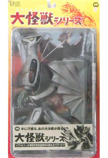 【中古】フィギュア ギャオス 「大怪獣空中戦 ガメラ対ギャオス」 大怪獣シリーズ ソフビ製一部組立キット
