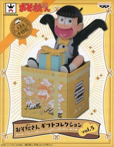 【中古】フィギュア 十四松 「おそ松さん」 ギフトコレクションvol.5