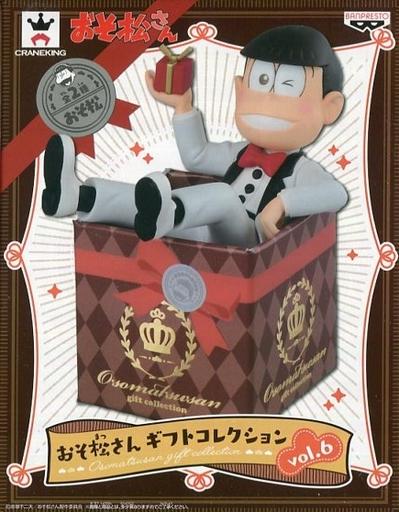 【中古】フィギュア おそ松 「おそ松さん」 ギフトコレクションvol.6