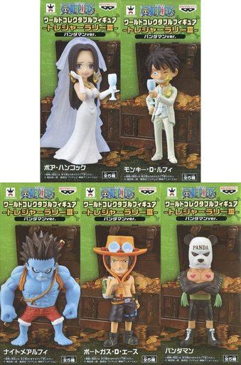 全5種セット 「ワンピース」 ワールドコレクタブルフィギュア -トレジャーラリーIII- パンダマンver.