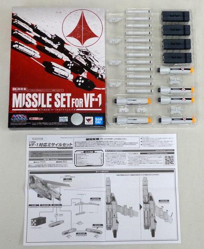 DX超合金 VF-1対応ミサイルセット 「超時空要塞マクロス」 魂ウェブ商店限定