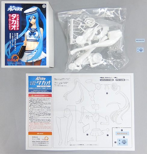 Modèle mental Takao Sailor Ver. arpège de bleu Steel-Ars Nova - 1 8 resin cast