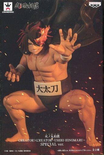 潮火ノ丸(カラー) 「火ノ丸相撲」 CREATOR×CREATOR-USHIO HINOMARU-SPECIAL ver.