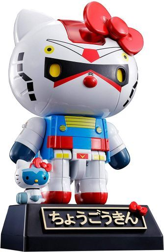 SANRIO HELLO KITTY x BANDAI Chogokin Collaboration 45th Anniversary Die-cast toy
