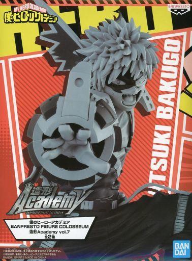 My Hero Academia FIGURE COLOSSEUM modeling vol.7 Katsuki Bakugo usually ver.