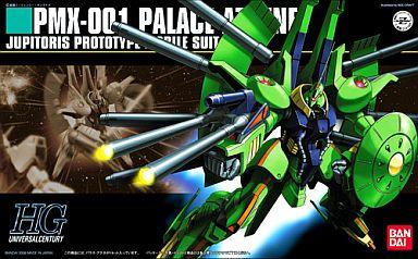 【新品】プラモデル 1/144 HGUC PMX-001 パラス・アテネ「機動戦士Zガンダム」
