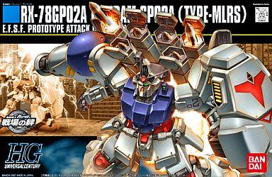【新品】プラモデル 1/144 HGUC RX-78GP02A ガンダム試作2号機(MLRS仕様) 「機動戦士ガンダム0083 STARDUST MEMORY」