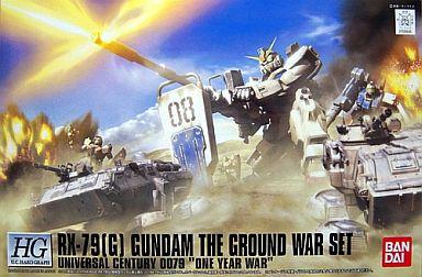 1/144 HGUC 陸戦型ガンダム 地上戦セット「機動戦士ガンダム 第08MS小隊」