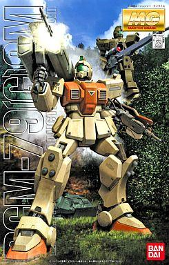 1/100 MG RGM-79(G) 陸戦型ジム 「機動戦士ガンダム 第08MS小隊」 [0103907]