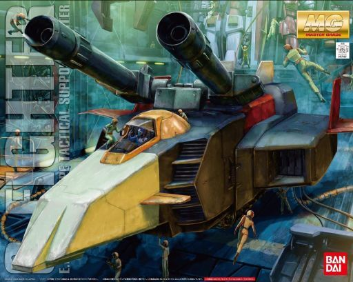 1/100 MG Gファイター[ガンダム Ver.2.0用 V作戦モデル]「機動戦士ガンダム」