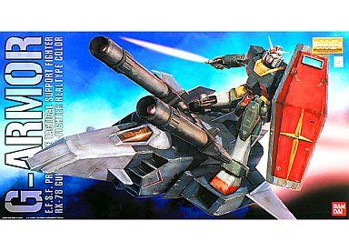 【中古】プラモデル 1/100 MG Gアーマー リアルタイプカラー 「機動戦士ガンダム」 [0158763]