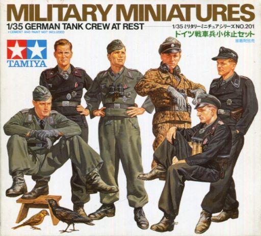 【中古】プラモデル 1/35 MM ドイツ戦車兵小休止セット 「ミリタリーミニチュア」