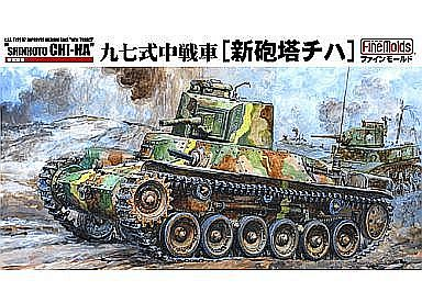 【中古】プラモデル 1/35 帝国陸軍 九七式中戦車 新砲塔チハ [FM21]