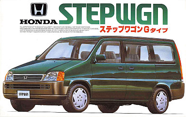 【中古】プラモデル 1/24 ID58 ホンダ ステップワゴンGタイプ'96 「インチアップシリーズ NO.58」