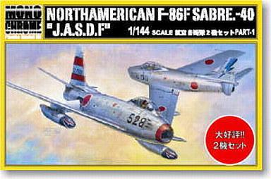 【中古】プラモデル 1/144 航空自衛隊 F-86F セイバー40 2機セット