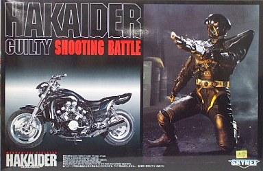 ◇1/12 ハカイダー&ギルティ 銃...