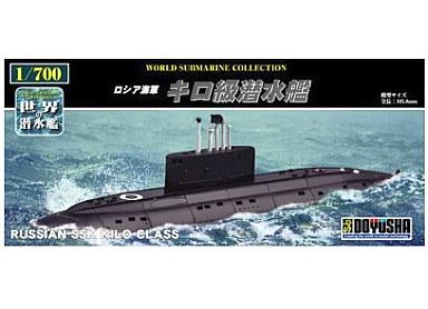【新品】プラモデル 1/700 ロシア海軍 キロ級潜水艦 「世界の潜水艦 No.02」