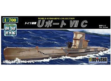 童友社 新品 プラモデル 1/700 ドイツ海軍 Uボート VIIC 「世界の潜水艦 No09」