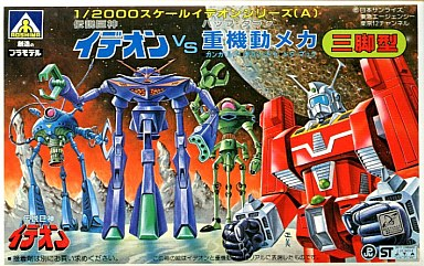 http://www.suruga-ya.jp/database/pics/game/603003608.jpg