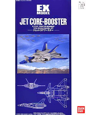 【中古】プラモデル 1/144  EX-MODEL-07 ジェットコアブースター 「機動戦士ガンダム」