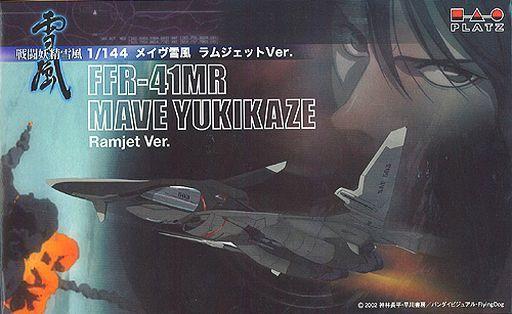 【新品】プラモデル 1/144 メイヴ雪風 ラムエアジェットver. FFR-41MR 「戦闘妖精 雪風」 [SSY-2]