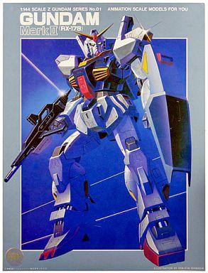 1/144 ガンダムマークII RX-178 「機動戦士 Zガンダム」