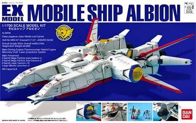 【中古】プラモデル 1/1700 EX-MODEL モビルシップ アルビオン 「機動戦士 ガンダム0083」
