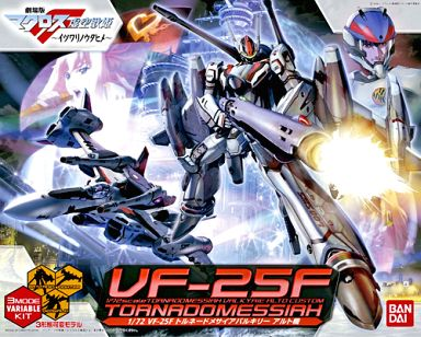 【中古】プラモデル 1/72 VF-25F トルネードメサイヤバルキリー アルト機「マクロスF(フロンティア)」