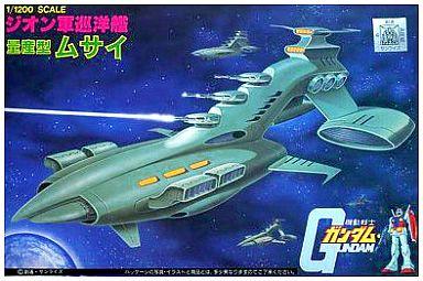 【中古】プラモデル 1/1200 量産型 ムサイ 「機動戦士ガンダム」 ベストメカコレクションNo.5