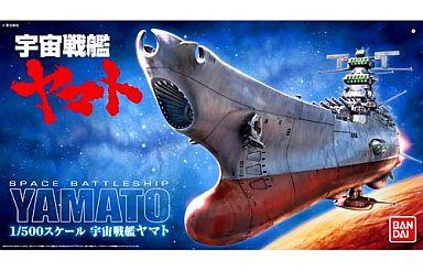 【中古】プラモデル 1/500 宇宙戦艦ヤマト 「宇宙戦艦ヤマト」 [0165514]