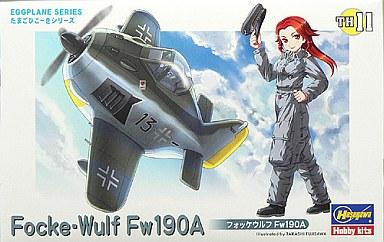 【新品】プラモデル たまごひこーき フォッケウルフ Fw190A TH11