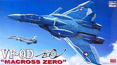 【中古】プラモデル 1/72 VF-0D 「マクロスゼロ」 シリーズNo.18 [65718]