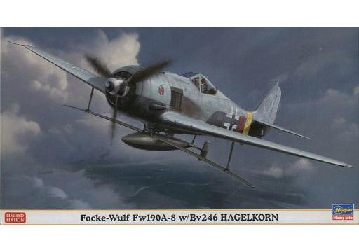 【中古】プラモデル 1/48 フォッケウルフ Fw190A-8 w/Bv246 ハーゲルコルン 特別仕様 [09933]