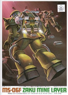 【中古】プラモデル 1/144 MS-06F ザクマインレイヤー(機雷散布ポッド付)「機動戦士ガンダム MSV」 シリーズNo.25