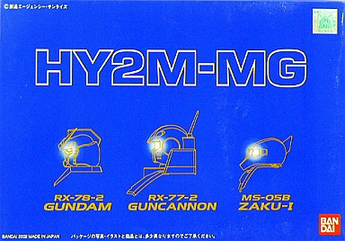 【中古】プラモデル 1/100 HY2M-MG MG対応LED発光ユニット内臓ヘッドパーツセット(ガンダム/ガンキャノン/ザクI)「機動戦士ガンダム」