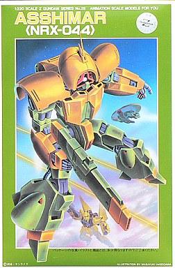【新品】プラモデル 1/220 NRX-044 アッシマー「機動戦士Zガンダム」シリーズ28
