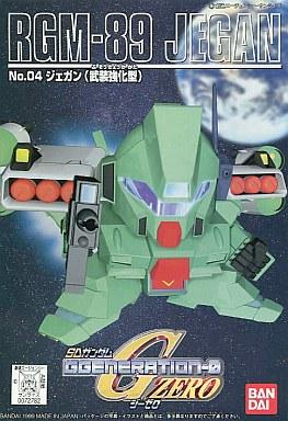 投げ売り堂 - BB戦士 ジェガン武装強化型_00