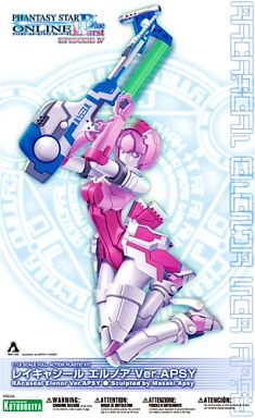 https://www.suruga-ya.jp/database/pics/game/603007871.jpg