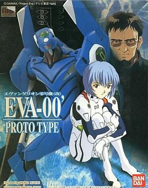 【中古】プラモデル LM EVA-00' エヴァンゲリオン零号機(改)「新世紀エヴァンゲリオン」