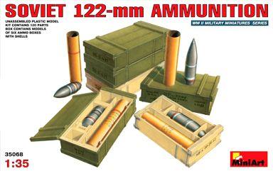 【新品】プラモデル 1/35 ソビエト122mm砲弾&弾薬箱セット 「WWII ミリタリーミニチュアシリーズ」 [35068]
